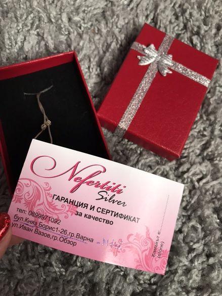Сребърно колие Нефертити сертификат