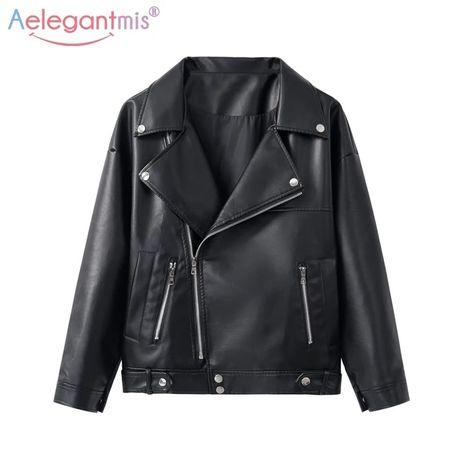Продам кожаную куртку XXL подойдёт на М за 15 990 тг!