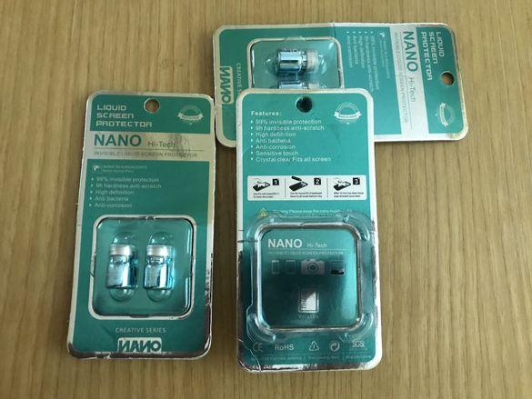 Течен Нано протектор