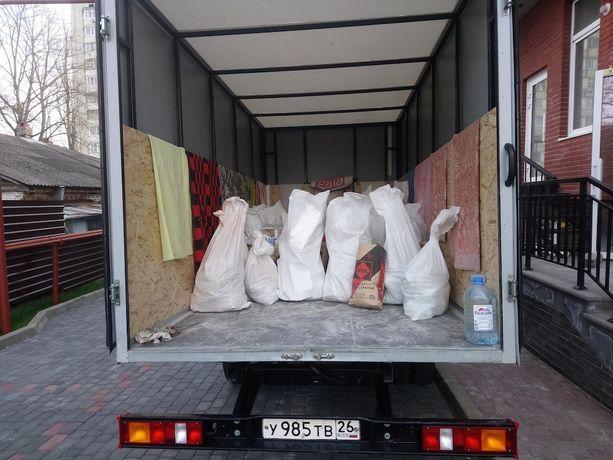 Вывоз на свалку мусор хлам недорого