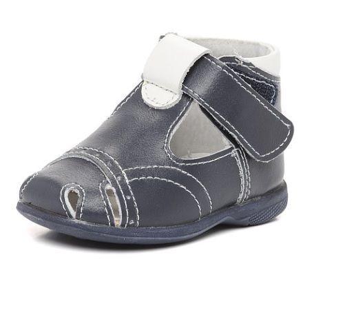 кожаные сандали для мальчиков «Детский скороход»