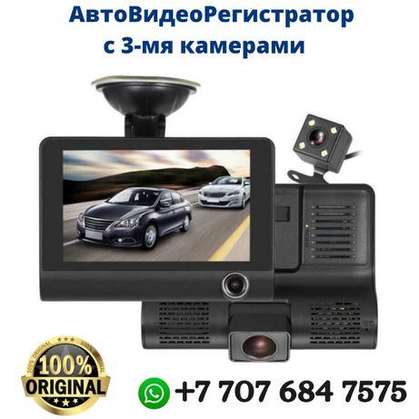 Видеорегистратор Video Car DVR С9/Full HD/c 3-мя ĸaмepaми/Hoчнoй peжим