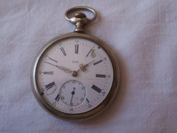 Старинен джобен часовник LIP