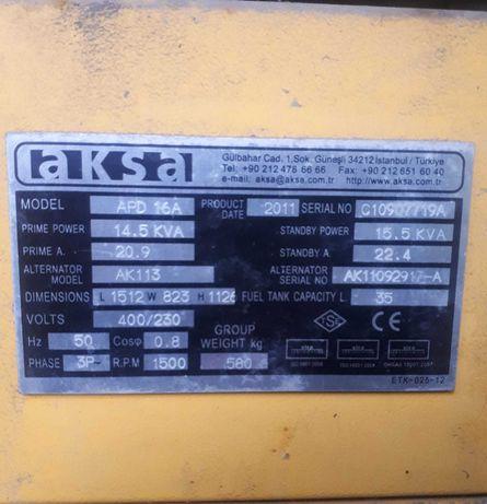 генератор АКСА 16