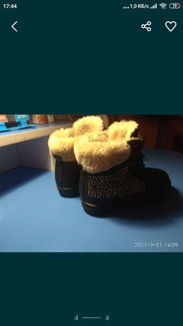 Детские осенние ботиночки
