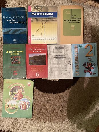 Книги (математика,руский,казахский и др)