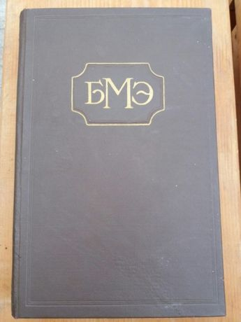 Руска медицинска литература