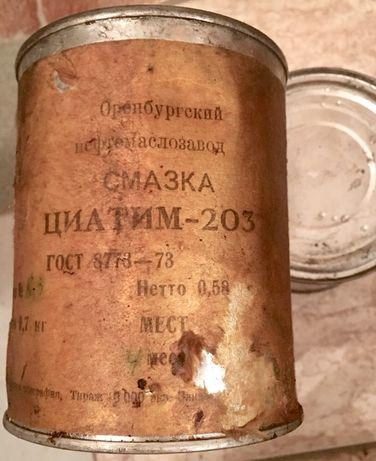 Циатим-203 смазка