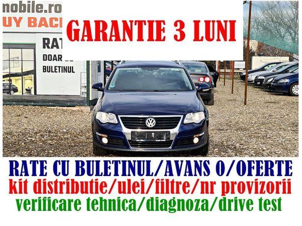 Volkswagen Passat 2,0 diesel EURO 5 RATE cu BULETINUL cu AVANS 0/Livrare gratuita