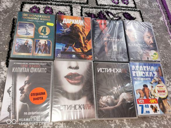 DVD дискове с филми - нови