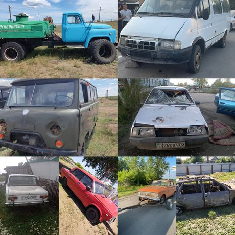 Утилизация старых авто