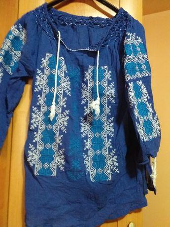 Ie Originală Sapīnța plus o bluza cadou