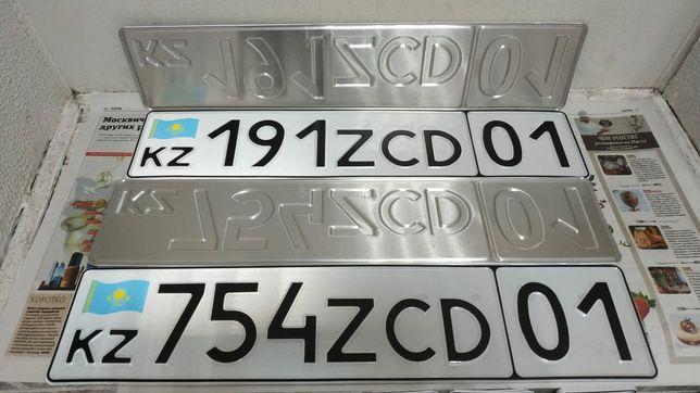Авто номера дубликаты номеров российских номера на авто