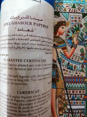 Papirus original din Egipt. 160 lei 2 bucăți