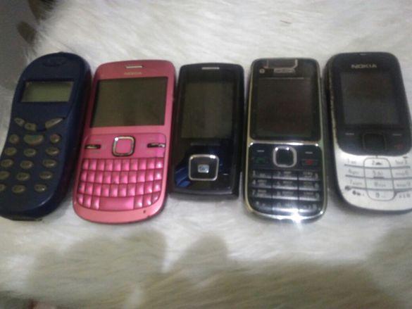 Неработещи телефони