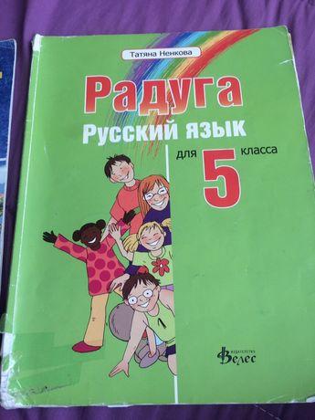 Учебник и Атлас