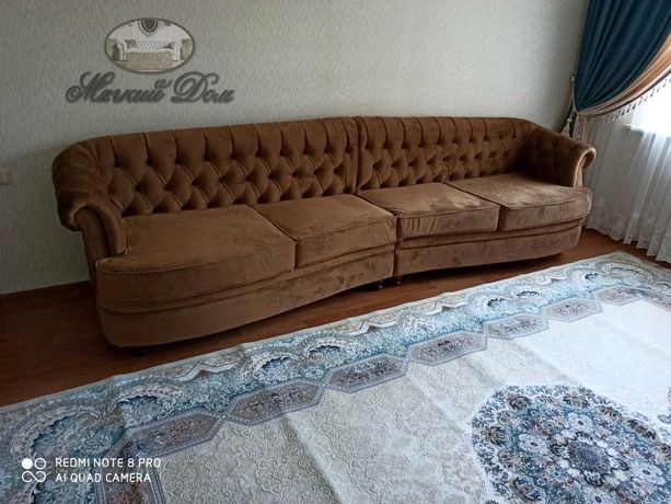 Диван Кровать на Заказ Честер недорого доставка