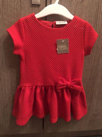 Детска рокля Next нова