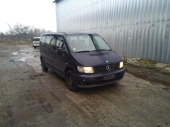 Mercedes Vito2.3 td на части