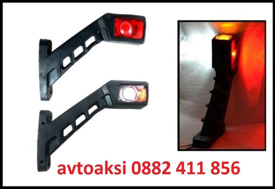 LED Рогчета Камиони,Ремаркета,Влекачи, Автобуси 12V/24V
