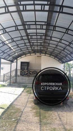 Навесы в РАССРОЧКУ полигаль/металлочерепица Алматы