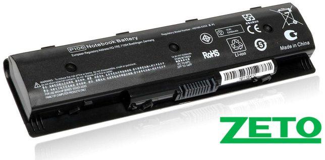 Аккумулятор для HP Аккумулятор HP Envy 15 новый в упаковке с гарантией