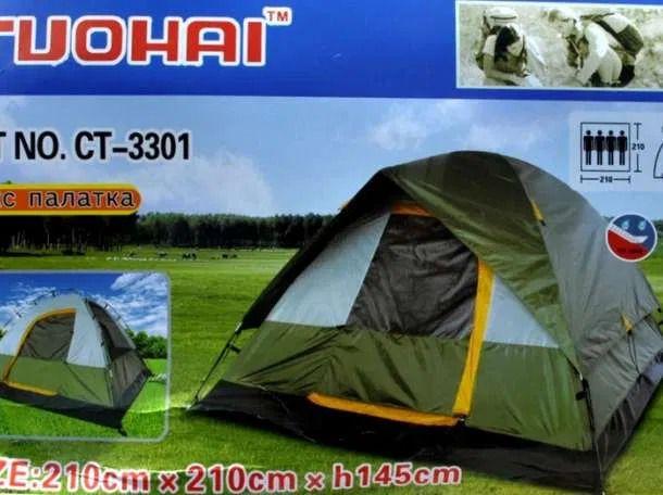 Палатка люкс 3х местная с отличной вентиляцией дождевиком с полом