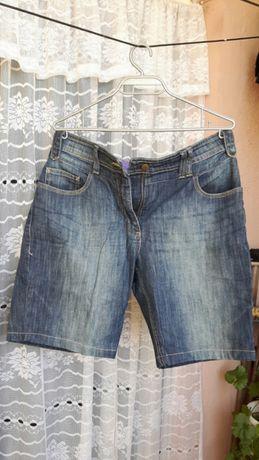 Дамски дънки size 33