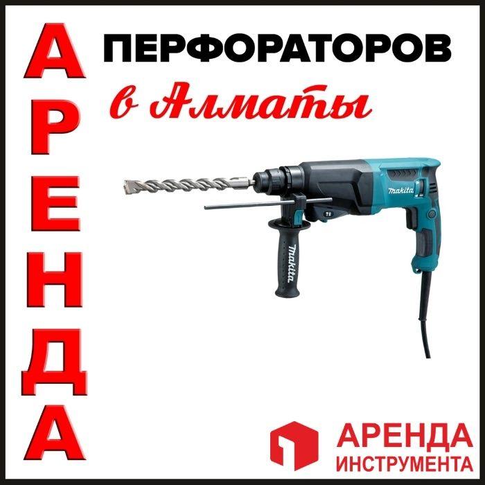 Дрель Алматы - изображение 1