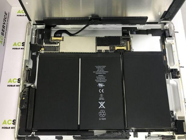 23.Ремонт iPad Айпад айклауд 2 3 4 5 6 7 Pro Air Mini замена стекла