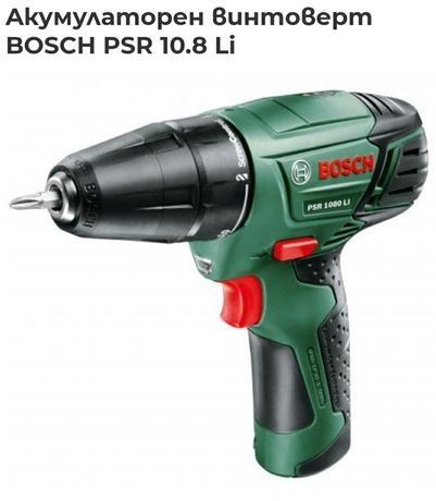 Aкумулаторен винтоверт BOSCH PSR 10.8 Li