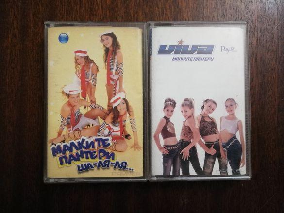Дискове и аудио касети