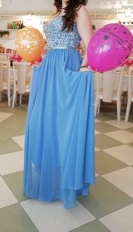 Бална рокля/Официална рокля