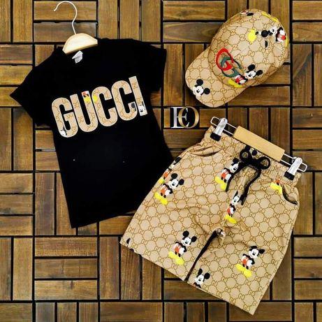 Compleu Gucci baietei
