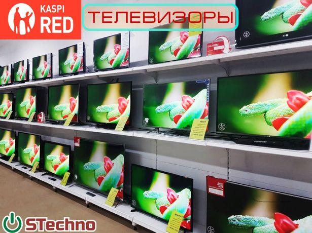 Смарт телевизоры в магазине STechno Рассрочка 24м! KASPI RED!Гарантия