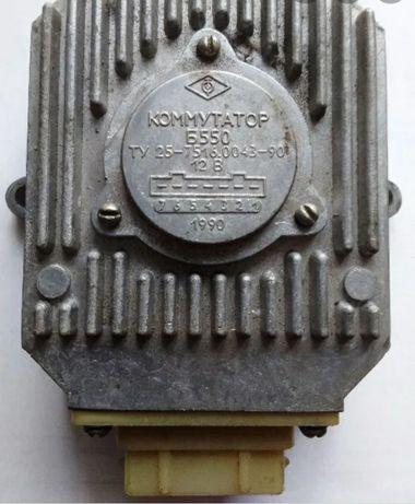 Каммутатор lada, Ваз, Audi, volswagen