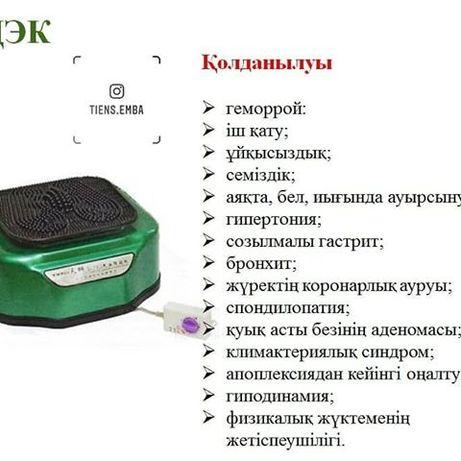 оздоровительный прибор СЦЭК ускоряет выведение «шлаков»