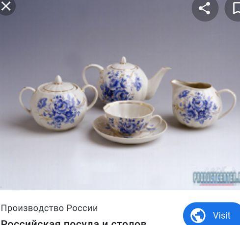 Сервиз чайный Дулево