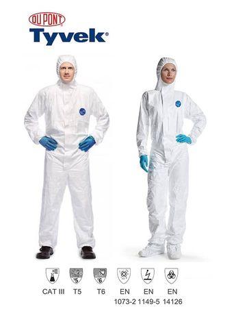 Предпазно облекло Предпазен Гащеризон Tyvek DuPont