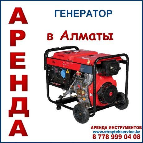 Аренда генератор бензиновый 5.5-8квт прокат инструментов движок