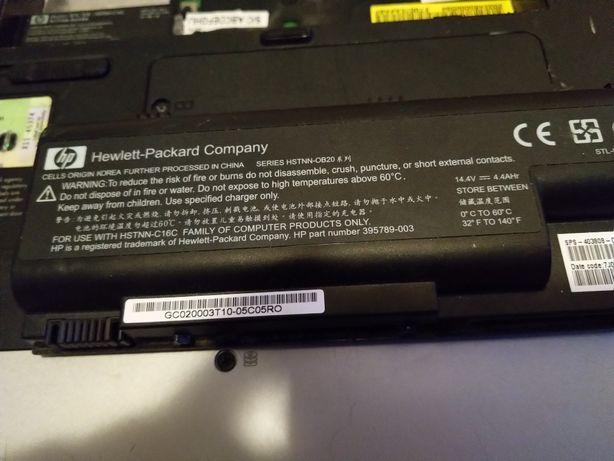 Baterii baterie laptop