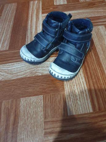 Ботинки baby go 26 размер