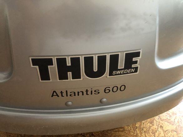Под наем багажник Thule