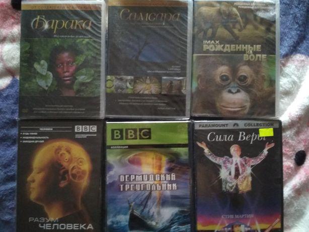 DVD\ДВД диски лицензионные с документальными фильмами