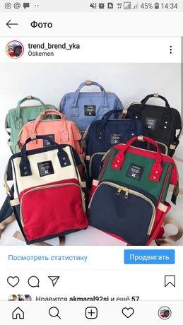 Умный рюкзак для мамы с термокарманами, ранец, сумка для мамы
