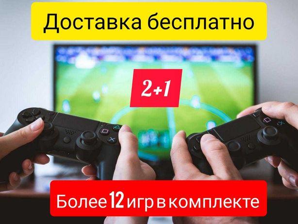 Аренда PS4 Прокат PS4 Посуточно ПС4 Playstation 4 FIFA21 UFC4 GTA5