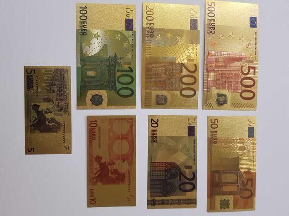 Комплект евро банкноти позлатени