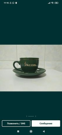 Продается кофейная пара с логотипом Jacobs