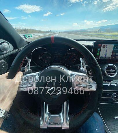 AMG капак за волан Mercedes w222 w205 w464 w213 c257 c118 c167 x167