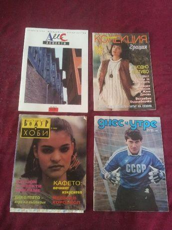 Продавам 4 бройки ретро списания - за ценители